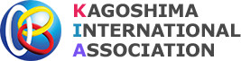 Kagoshima International Association