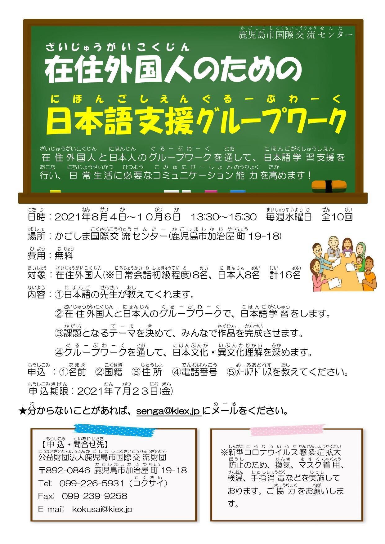 https://www.kiaweb.or.jp/upload/3f790567c6da517e5ff2b2fd4450a0c52dd28e96.jpg