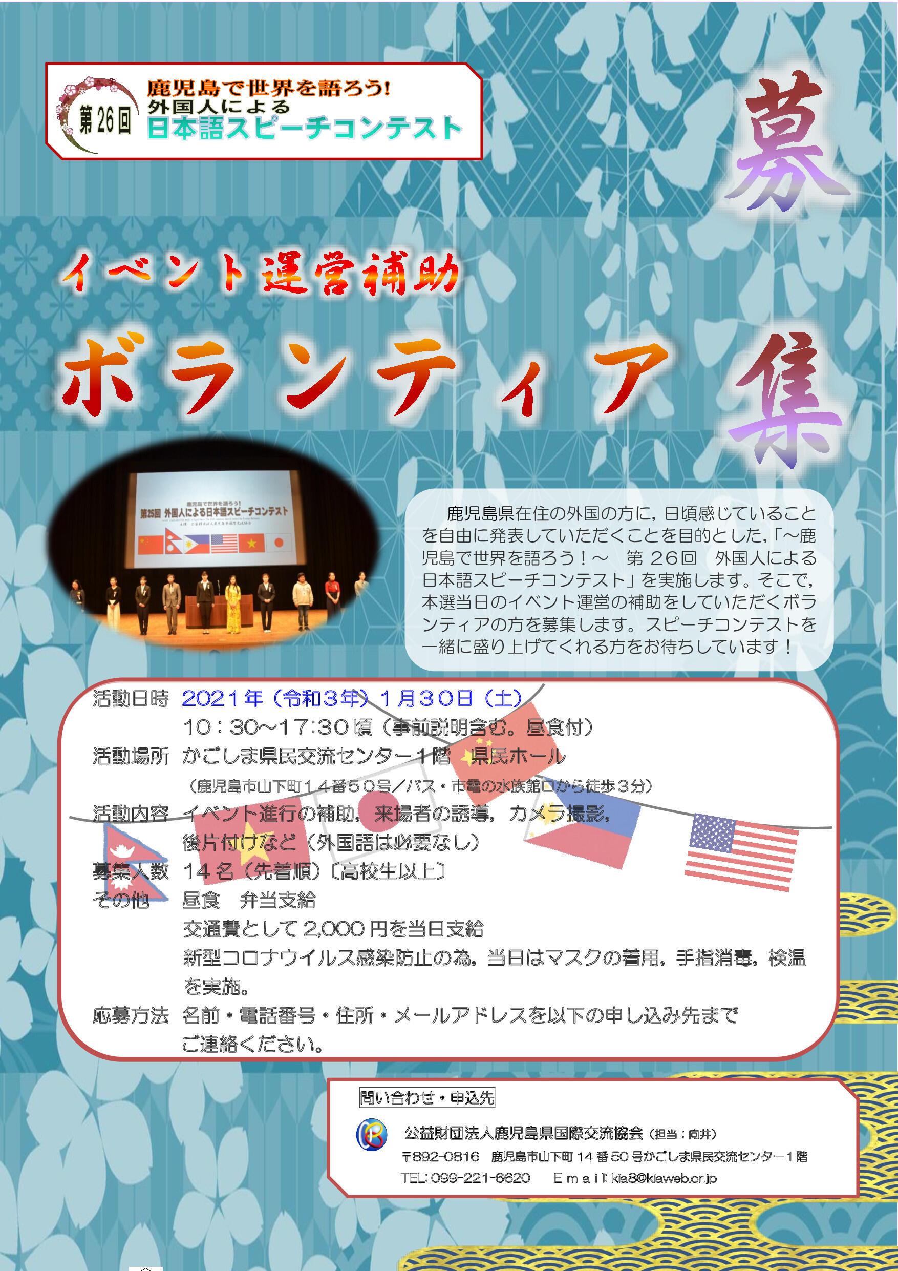 https://www.kiaweb.or.jp/upload/7f02afbcdb742e9a54a3067a86c2fabb17d15e60.jpg