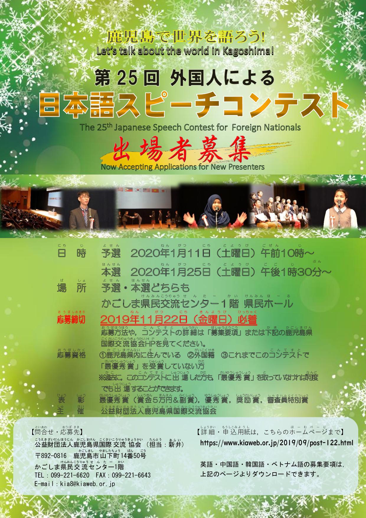 https://www.kiaweb.or.jp/upload/f8009e30438077fc507eaff6e4dc69fea99b77fc.jpg